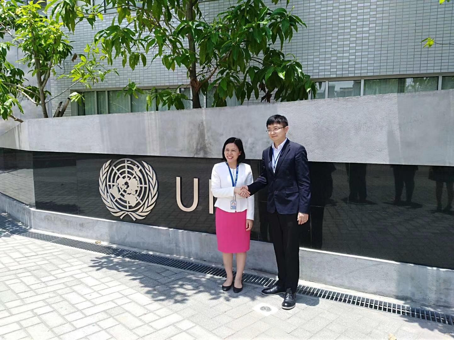 会见联合国工发组织驻越南总代表 Thanh Thao 女士